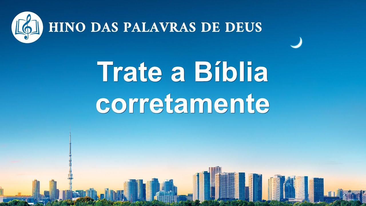 """Música gospel 2020 """"Trate a Bíblia corretamente"""""""