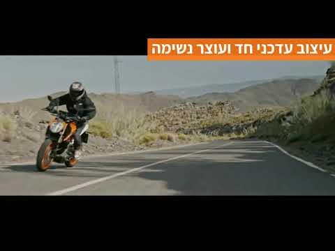 דיוק 390 - אופנוע הנייקד הנמכר ביותר בישראל 3 שנים ברציפות !!!