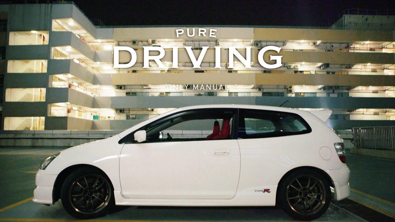 Download 【人訪重溫】Honda Civic Type R EP3 - 邊個話女仔唔識揸棍波  拍車男