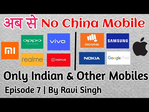 China Mobile Company In India | China Mobile Alternative | Indian Mobile Company | Ban China Mobile