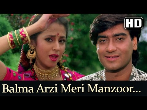 Balma Arzi Meri Manzoor (HD) - Kanoon - Ajay Devgan - Urmila Matondkar - Lata Mangeshkar