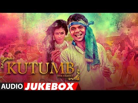 download film Kutumb The Family 3 full movie