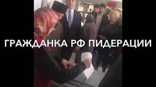 Дагестанский Муфтий лицемер и предатель