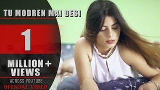 Tu Morden Mai Desi | Binu Chaudhary, Mahi Gautam | Latest Popular Haryanvi Songs 2018 | VOHM