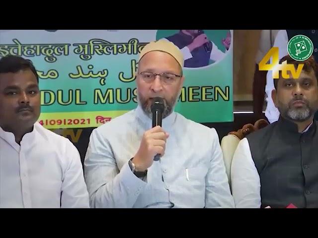 असदुद्दीन ओवैसी की प्रेस कॉन्फ्रेंस
