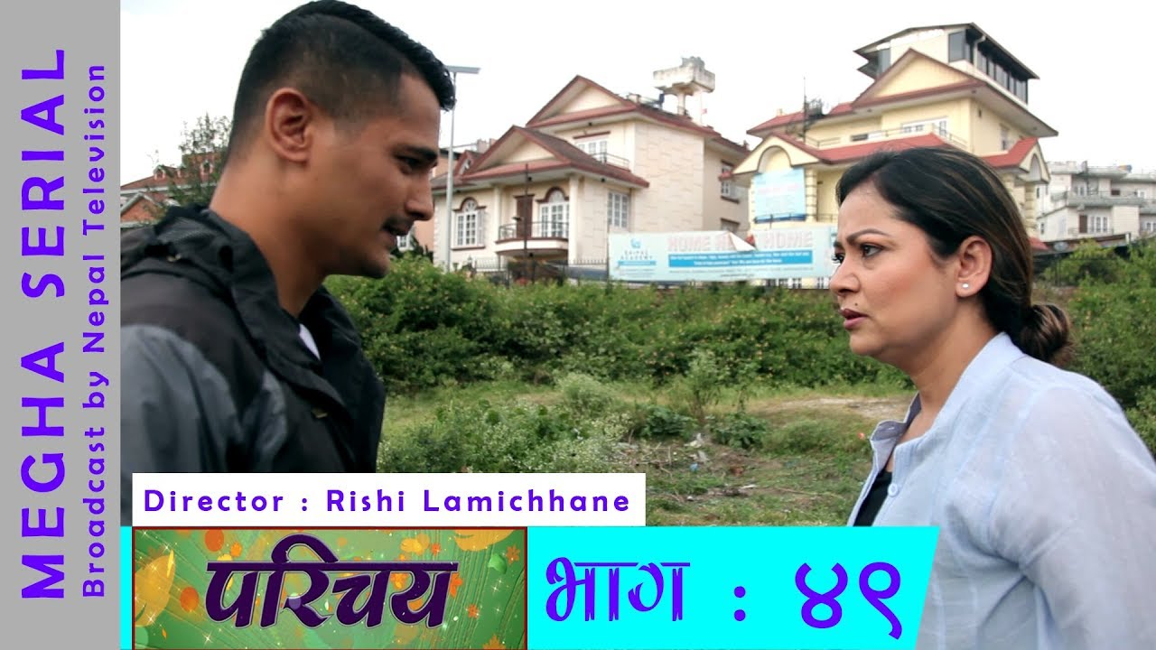 Parichaya 2 | Episode 49 | Nepali Serial