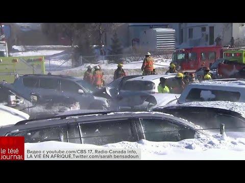 В Канаде произошла одна из самых массовых автомобильных аварий.
