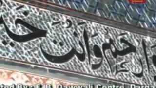 RAHMATABAD SALAM NAYAB RASOOL RAHMAT KE PHOOL