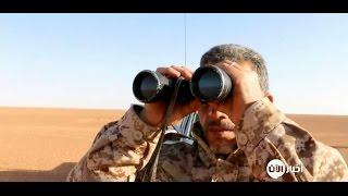 أخبار عربية - قوات تحرير سرت تلاحق فلول داعش الهاربين في الصحراء