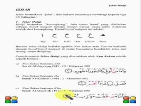 My qalam quran digital download