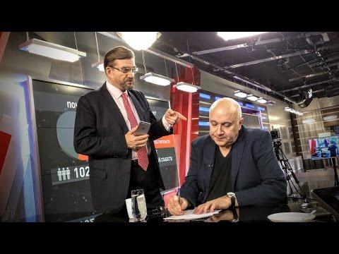 Мечты Путина / Суд Киева штрафует Газпром на 6,66 млрд долларов | Ганапольский и Киселёв | 05.12.16