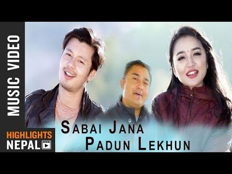 Sabai Jana Padun Lekhun