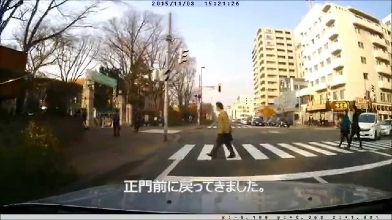 北海道大學外周ドライブ - YouTube