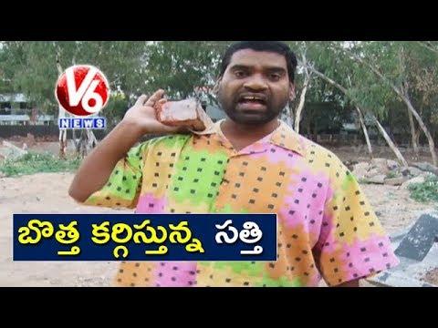 Bithiri Sathi Doing Exercises For Six Pack Body   Funny Conversation With Savitri   Teenmaar News