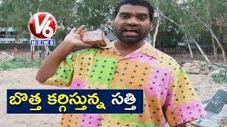 Bithiri Sathi Doing Exercises For Six Pack Body | Funny Conversatio...