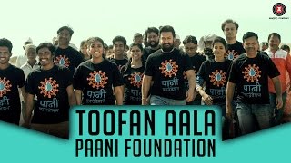 Toofan Aala | Satyamev Jayate Water Cup Anthem | Paani Foundation