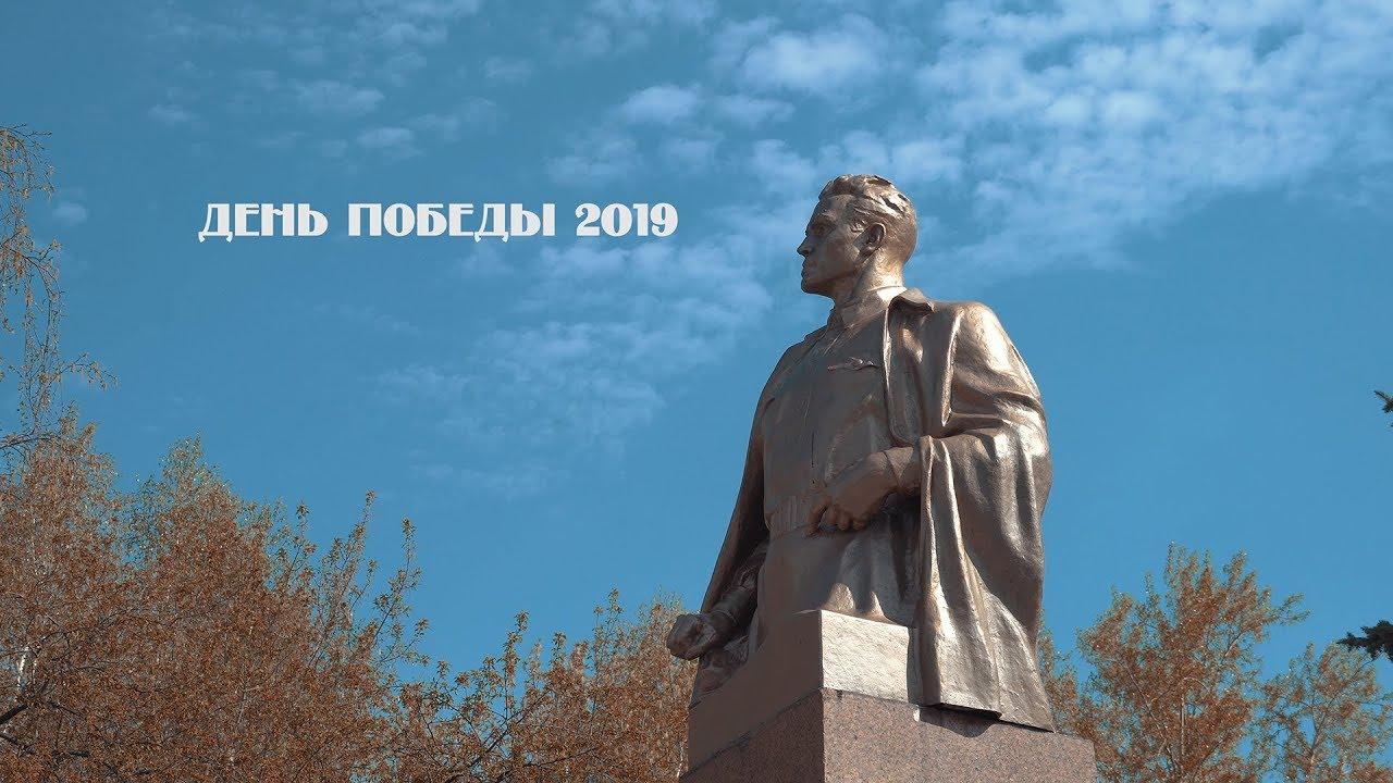 День Победы / Талица 2019
