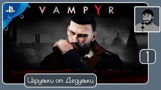 Вампир - прохождение часть 1 и не однозначные выводы по игре #Vampyr PS4 Pro