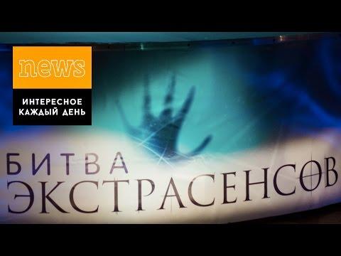 Экстрасенсы ведут расследование 8 сезон смотреть онлайн