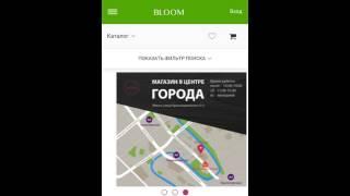 Купить букет в Минске за 30 секунд(, 2016-06-11T12:25:09.000Z)