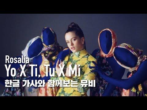 [한글자막뮤비] ROSALÍA, Ozuna -Yo x Ti, Tu x Mi