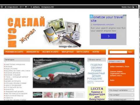 видео: Загрузка статей, картинок на сайт wordpress