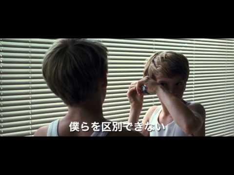 【映画】★グッドナイト・マミー(あらすじ・動画)★