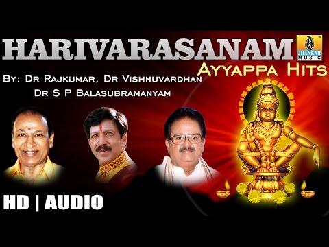 Harivarasanam - Jhankar Music Ayyappa Hits - Dr Rajkumar   Dr Vishnuvardhan   Dr SPB