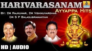 Harivarasanam - Jhankar Music Ayyappa Hits - Dr Rajkumar | Dr Vishnuvardhan | Dr SPB