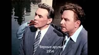 Поёт Народный артист СССР Борис Петрович Чирков