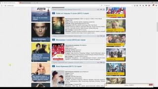 Фильмы и сериалы онлайн tushkan club