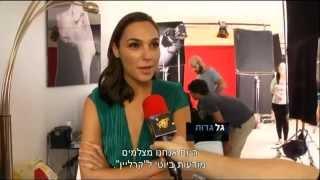 גל גדות גאה להיות ישראלית - חדשות הבידור