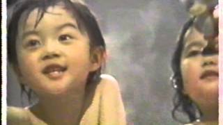 子役時代 子供 可愛い 神木隆之介 CM Rejoy リジョイ 1998-05 すっごい...