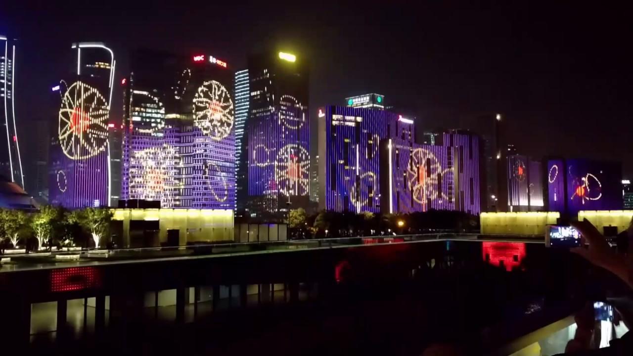 Light Show Hangzhou China 2017 04 14