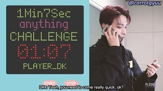"""[ENG SUB] 세븐틴 SEVENTEEN Dokyeom """"Come to Me"""" Challenge mp3"""