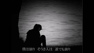 草刈正雄 アローン・アゲイン 原曲キー(歌詞付き)