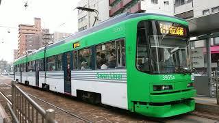 広島電鉄3950形3955号『GreenLiner』 土橋発車