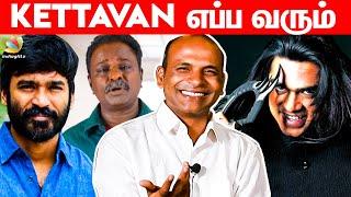Kettavan Director Nandhu Revealed Secrets | Simbu, STR, Day Knight Movie - 13-02-2019 Tamil Cinema News
