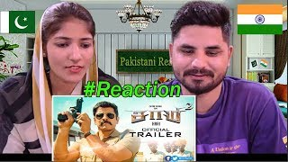 Pakistani Reacts To | Saamy² - Trailer | Chiyaan Vikram, Keerthy Suresh | Hari | Devi Sri Prasad