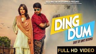 DING DUM 4k I New Haryanvi Song 2018 I Prince Kumar Feat. Frishta Sana I Raj Mawer I OP Rai