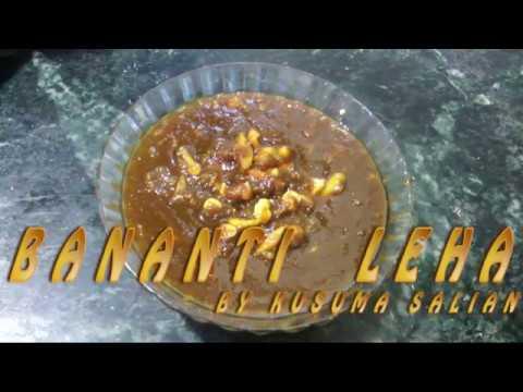 Bananti Leha || Tulu Recipe || Ayurvedic Medicine || Post Pregnancy Medicine