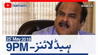 Samaa Headlines    09 PM   SAMAA TV   25 May 2018