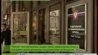 В.Путин:Мечел и уход от налогов.Оффшорные зоны.Продолжение истории(, 2008-07-28T17:02:19.000Z)