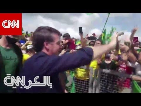 رغم تصاعد أعداد مصابي كورونا.. رئيس البرازيل يتجاهل ارتداء الكمامة  - نشر قبل 6 ساعة