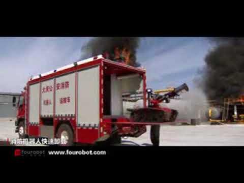FOUROBOT - Chinese Fire Fighting Robot@Daqing Petroleum Co