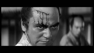 Harakiri (1962) - Final Fight Scene HD