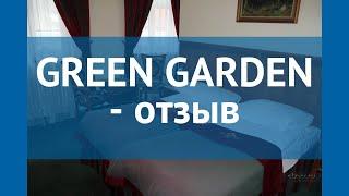 GREEN GARDEN 4* Чехия Прага отзывы – отель ГРИН ГАРДЕН 4* Прага отзывы видео