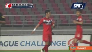 2016 K리그 챌린지 12R 강원FC vs 고양자이크로FC 하이라이트