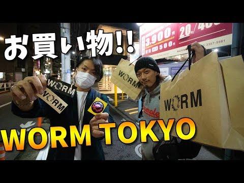 【VLOG】SORTさんとWORM TOKYOでお買い物!!