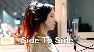Ariana Grande - Side To Side ( cover by J.Fla )
